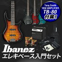 GIO Ibanez アイバニーズ ベース GSR370 [TB-80 アンプ入門セット]【発送区分:大型】