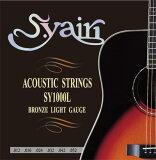 【!】アコースティックギター弦 S.yairi SY-1000L [SY1000L]【メール便対応】