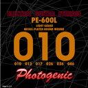 エレキギター弦 Photogenic PE-600L [ライト PE600L]【ゆうパケット対応】