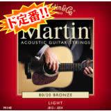 アコースティックギター弦 Martin M-140 [マーチン M140]【メール便対応】