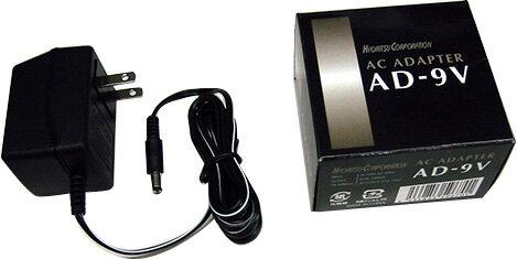 ACアダプター AD-9V【エフェクター AD9V】...:sakuragk:10018933