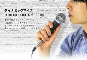 �ޥ���CustomtryCM-2000[�ޥ��������ʥߥå��ޥ����ϥ�ɥޥ���ñ��ظ����ޥ����ʲ��ѥޥ����ܡ�����ޥ������饪���ޥ������ԡ����ѥޥ���CM2000]