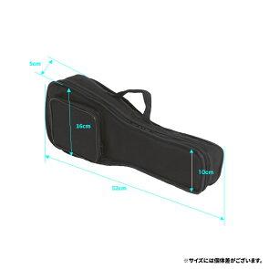 ソプラノウクレレケースCU-180【CU180ウクレレバッグウクレレケース】