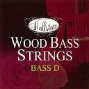ウッドベース弦 Hallstat HWB-II [2弦(D)]【ハルシュタット コントラバス】【ゆうパケット対応】