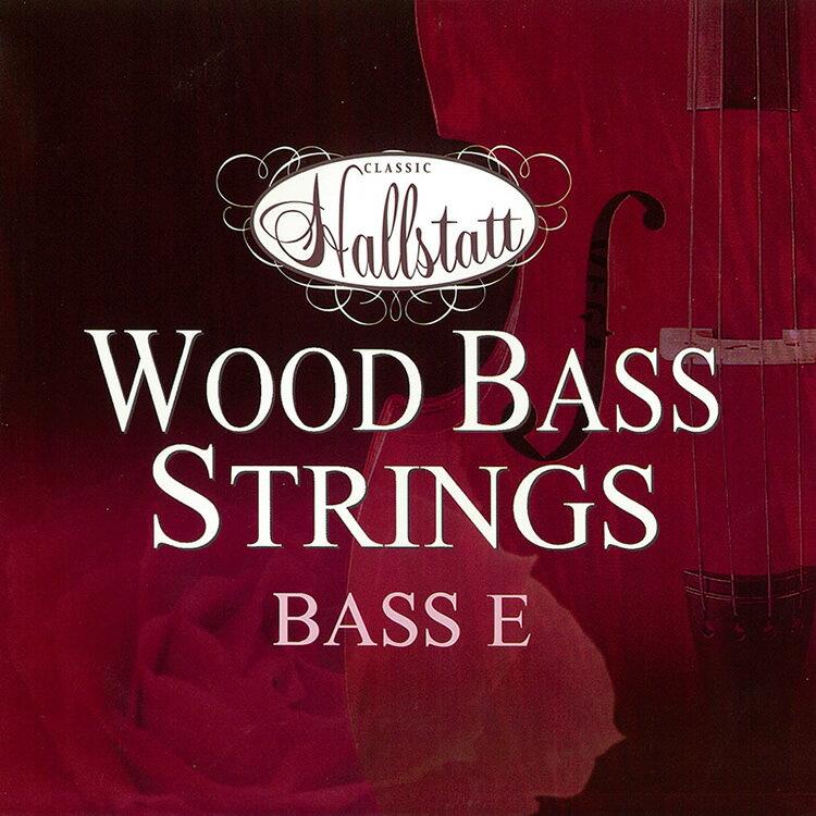 ウッドベース弦 Hallstat HWB-IV [4弦(E)]【ハルシュタット コントラバ…...:sakuragk:10011394