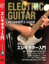 エレキギター 通販