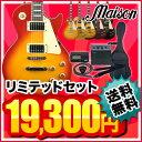 エレキギター Maison レスポールタイ�