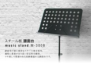 ������M-300B[M300B]