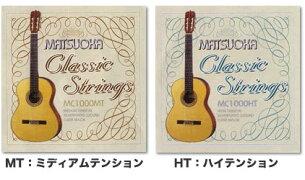 クラシック パケット