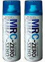 マイクロフォン クリーンシャワー MRC-ZERO 【おまとめ2本セット】 【マイククリーナー 消毒 消臭 スプレー】