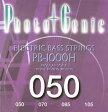 ベース弦 Photogenic PB-1000H [フォトジェニック PB1000H]【ゆうパケット対応】