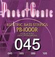 ベース弦 Photogenic PB-1000R [フォトジェニック PB1000R]【ゆうパケット対応】