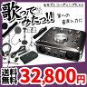 TASCAM US-366-SC 究極のレコーディングセット【タスカム US366SC】【DTM、「歌ってみた動画」等への音声入力に!】