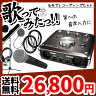 TASCAM US-366-SC レコーディングスターターセット【タスカム US366SC】【DTM、「歌ってみた動画」等への音声入力に!】