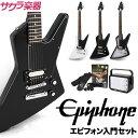 Epiphone エレキギター PRO-1 EXPLORER PACK エクスプローラー 入門セット...