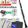 管楽器のイメージ