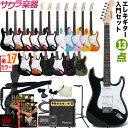 【クーポンで7%オフ!3月22日9時59分まで】エレキギター...