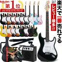 エレキギター SELDER ST-16 リミテッドセット【今だけ教則DVD付き!】【エレキギター セルダー 初心者 入門セット ST16 初心者セット】