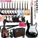 エレキギター SELDER ST-16 VOX PATHFI...