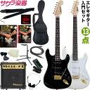 【数量限定特価!通常価格18,330円】エレキギター SEL...