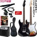 エレキギター SELDER STH-20 リミテッドセット【...
