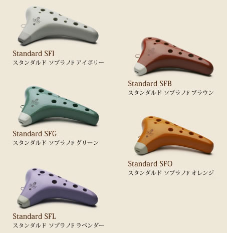 NIGHT ナイト オカリナ Standard (スタンダルド) ソプラノF調【SFI/S…...:sakuragk:10040929
