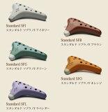 NIGHT ナイト オカリナ Standard (スタンダルド) ソプラノF調【SFI/SFB/SFG/SFO/SFL】