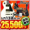 エレキギター Maison レスポールタ...
