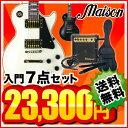 エレキギター Maison レスポールタイプ LP-38 7...