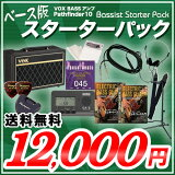 ベース入門セット スターターパック VOX Pathfinder Bass 10【パスファインダーベース 初心者 入門】
