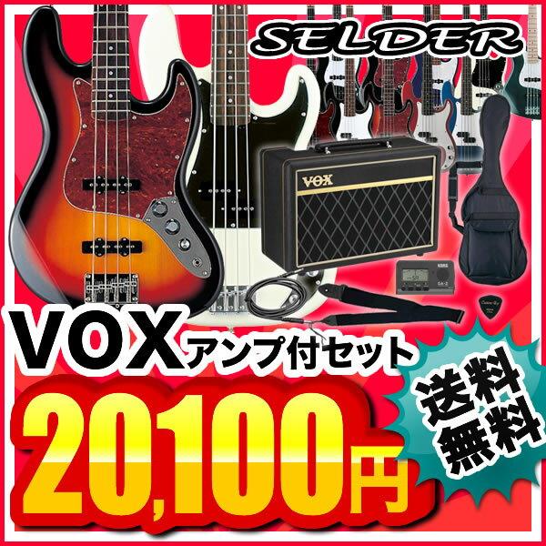 【欠品カラーは5月末入荷】ベース SELDER PB-30/JB-30 VOXアンプ付属ス…...:sakuragk:10042167