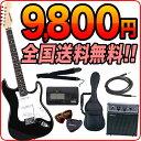 【限定入門セット!送料無料】SELDER エレキギター ST-16 9800円 リミテッドセット【セルダー 初心者入門セット】【PC限定キャンペーン開催中!】