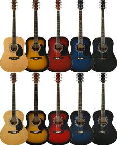 アコースティックギター ハニービー