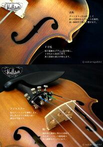 バイオリンHallstattV-12初心者入門セット10点【ハルシュタットV12】