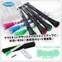 Nuvo プラスチック製リード楽器 DooD (ヌーボ ドゥ...