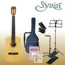 S.Yairi コンパクトクラシックギター YCM-02 入門セット【アコースティックギター ヤイリ YCM02 ミニクラシックギター】【大型】