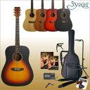 アコースティックギター S.Yairi YD-04 [サテン仕上げ