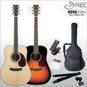 アコースティックギター S.Yairi YD-5R ライト入門セ