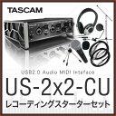 TASCAM オーディオインターフェース US-2x2-CU レコーディングスターターセット【タスカ