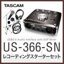 【全商品8%OFFクーポンあり!】TASCAM オーディオインターフェース US-366-SN レコ