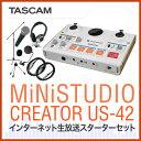 TASCAM MiNiSTUDIO CREATOR US-42 インターネット生放送スターターセット