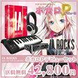 Vocaloid3 [IA ROCKS -ARIA ON THE PLANETES-] DAWパッケージボカロP デビューセット【MIDIキーボード/オーディオインターフェイスも付属のボカロ入門セット!】【1st PLACE ボーカロイド イア / TASCAM US-2x2-SC / KORG microKEY25】