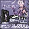 Gynoid Vocaloid4 V4 flower ボカロP デビューセット【MIDIキーボード/オーディオインターフェイスも付属のボカロ入門セット!】【ガイノイド ボーカロイド ブイフォウフラワ】【TASCAM US-2x2-SC / KORG microKEY25】
