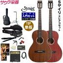 エレアコ S.Yairi YE-7M [サテン仕上げ] 入門セット(ハードケース付属)【アコースティックギター ヤイリ YE7M】【大型】