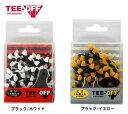 ♪TEE-OFF♪(ティーオフ) 替えスパイク鋲 TOSP-5751 ソフトスパイク鋲 国内メーカー対応(ミリサイズ) 14個入り