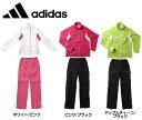 adidas(アディダス) レディースレインウェア 上下セットIC184 透湿性素材採用!【RCP】
