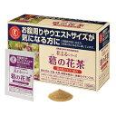 葛の花茶(a)【オリエントファーマ】...