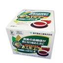 ショッピングユピテル ユピテル食物繊維入ほうじ茶 30袋トクホ 特定保健用食品 難消化性デキストリン 血糖値対策 ほうじ茶