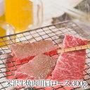 米沢牛 焼肉用肩ロース 【山形県米沢産 国産和牛 贈答品 お取り寄せ ギフト 特産品】