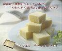 ル・シエル 生チョコ ホワイト 【清川屋のホワイトデー】【冷凍商品と同梱不可】